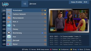 SmartUP TV 1.8.4 Screen 3