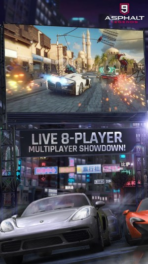 Asphalt 9: Legends - Epic Arcade Car Racing Game 2.4.7a Screen 12