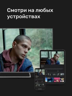 PREMIER — сериалы, фильмы, ТВ 2.14.0 Screen 5