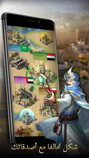 صلاح الدين الأيوبي 2.0.47 Screen 6