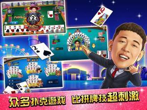 麻將 明星3缺1麻將–台灣16張麻將Mahjong 、SLOT、Poker 6.9.53 Screen 17