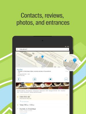 2GIS: Directory & Navigator 4.3.0.2301 Screen 4