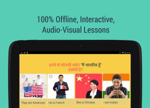 Hello English: Learn English 903 Screen 10