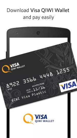 QIWI Wallet 3.22.0 Screen 17