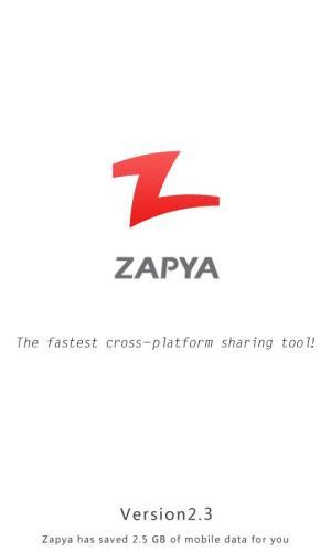 Zapya v1.8 (OPPO) Screen 1