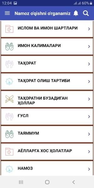 Namoz o'qishni o'rganish 3.0 Screen 5