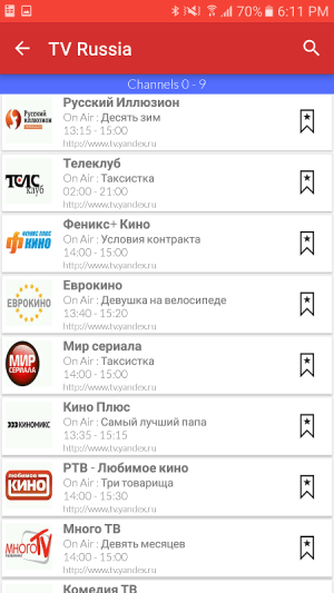 Android Russia Live TV Guide Screen 3