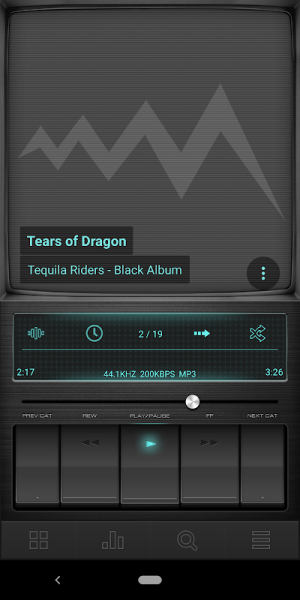 Retro Black skin for Poweramp V3 3.1 Screen 3