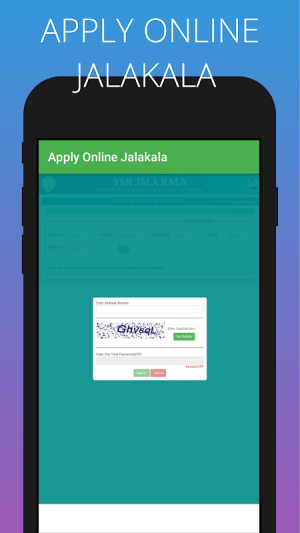 YSR Jalakala || Online Apply Latest || Free Bores 9.0 Screen 11