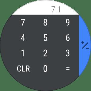 Calculator 7.5 (213680574) Screen 3