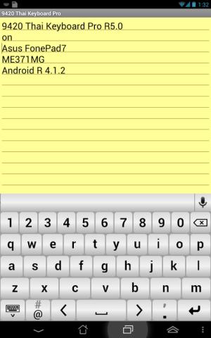 9420 Thai Keyboard Pro 5.2.6 Screen 15