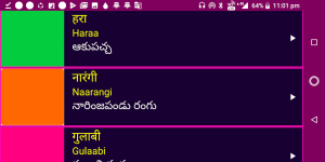 Learn Hindi from Telugu 19 Screen 13