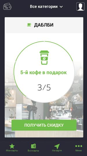 Marketoria 9.1 Screen 1