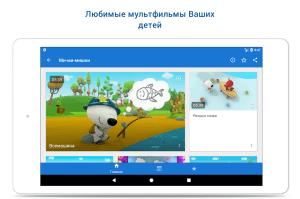 Россия 1 1.2.3 Screen 14