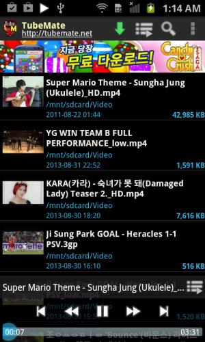 TubeMate YouTube Downloader 2.2.6 Screen 1