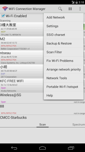 WiFi Connection Manager 1.7.0 Screen 2