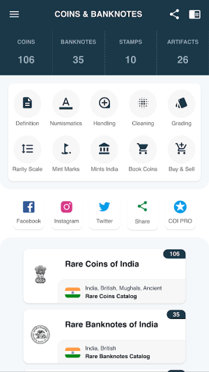 Rare Coins of India 1.0.14 Screen 7