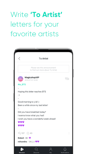 Weverse 1.2.3 Screen 2