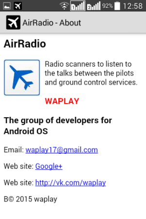 AirRadio PRO 5.0.0 Screen 8