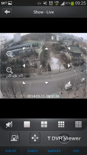 T DVR Viewer 3.0.1 Screen 1