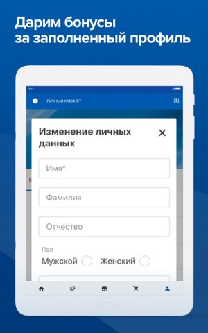 Спортмастер – интернет-магазин 3.70.1 Screen 4