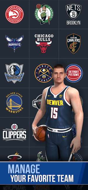 NBA Ball Stars 1.3.3 Screen 9