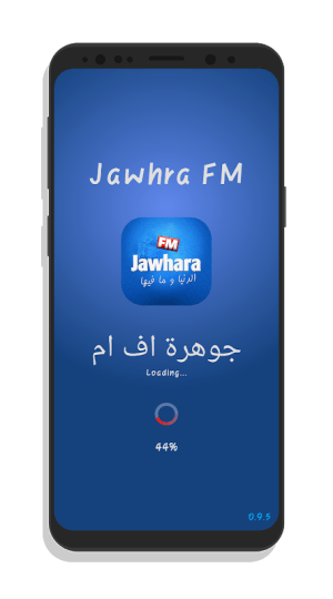 Jawhara FM Lite 1.0.2 Screen 3
