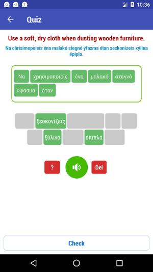 Learn Greek Free 1.6.4 Screen 5