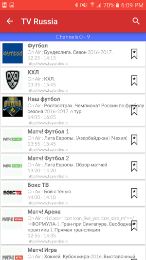 Android Russia Live TV Guide Screen 1
