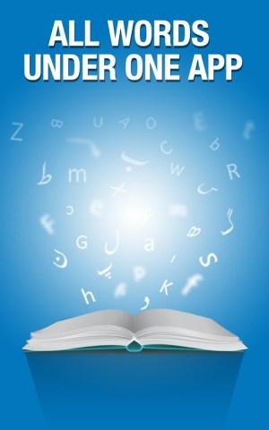 English to Urdu Dictionary 5.2c Screen 11