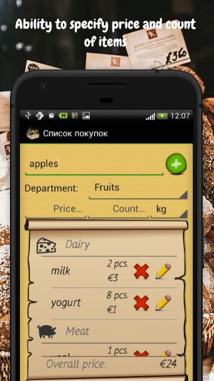 Android Shopping List Screen 19