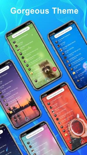Music Player 2020 4.2.1 Screen 4