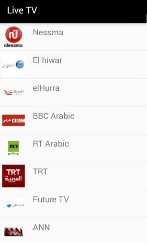 Android Live Tv ✰ Arabic Screen 4