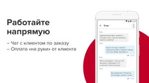 PROFI.RU для специалистов 17.1 Screen 5