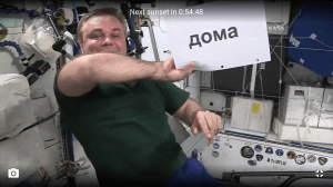 ISS Live Now: Live HD Earth View and ISS Tracker 5.8.9 Screen 8