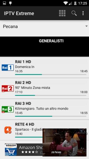 IPTV Extreme 101.0 Screen 8