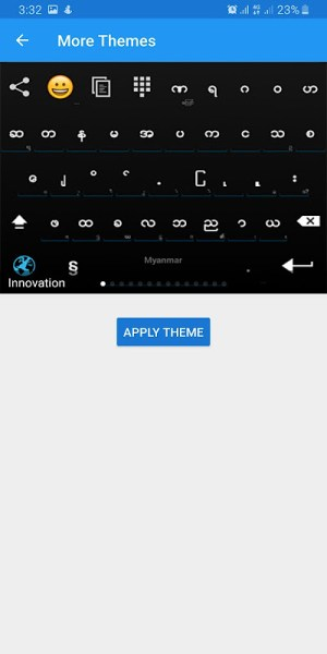 Bagan - Myanmar Keyboard 14.15 Screen 7