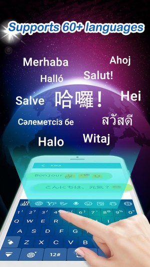 Android HS IQQI International Keyboard - Emoji, Emoticons Screen 2