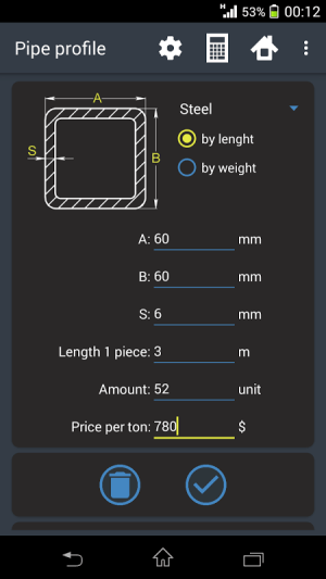 Building calculator 1.9.0 Screen 2