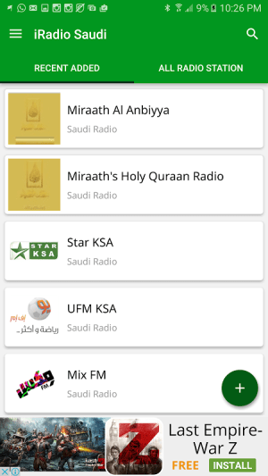 Android iRadio Saudi Screen 1