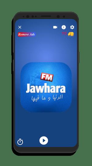 Jawhara FM Lite 1.0.2 Screen 2