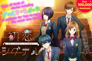 First Love Story【otome・yaoi・yuri】otaku dating sim 1.0.8 Screen 4