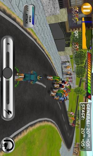 Cycling Pro 2011 1.1 Screen 1