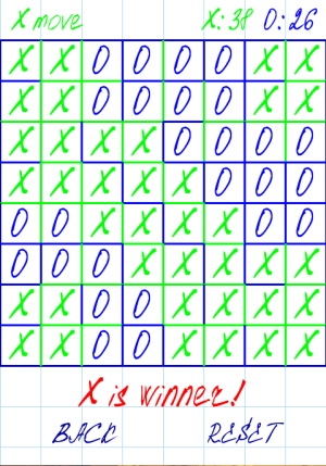 Tic-Tac-Toe (other) 1.1 Screen 4