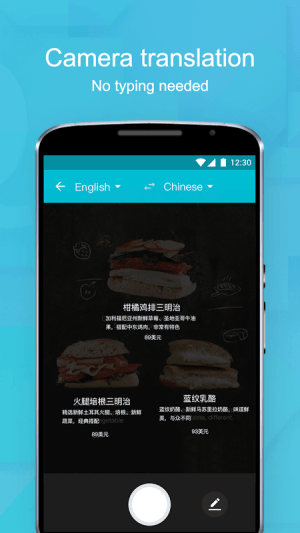 Youdao Translate-Voice&Camera 3.3.0 Screen 2