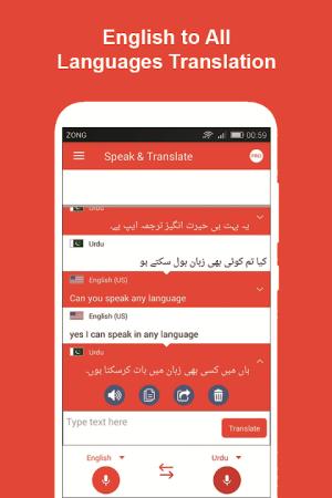 Speak and Translate All Languages Voice Translator 3.4 Screen 5
