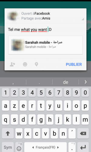 Android Sarahah.com Screen 3
