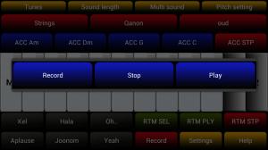 Arabic Instrument 110.1 Screen 4