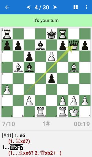 Chess Middlegame V 1.3.5 Screen 1