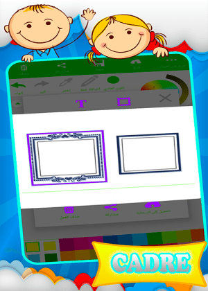 Android Coloring Rick And Morty Games Screen 3